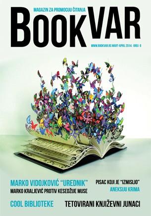 bookvar8