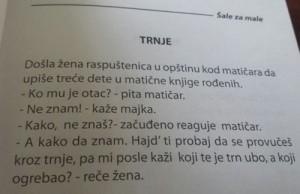 sale_za_male