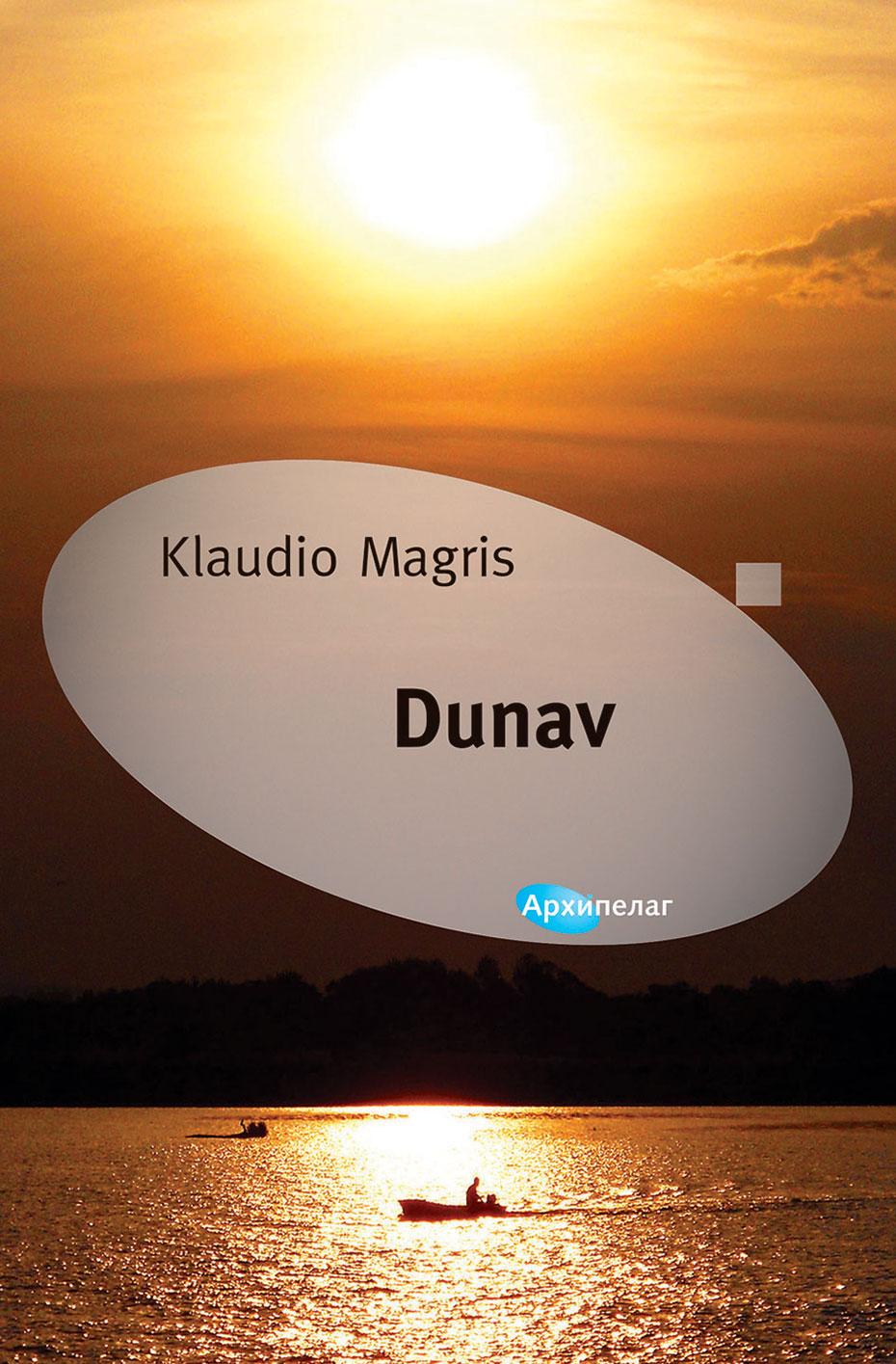 Klaudio-Magris-u-Beogradu-2