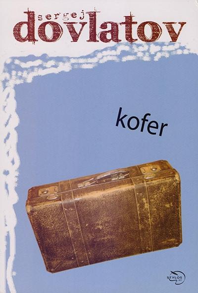 kofer_vv-2