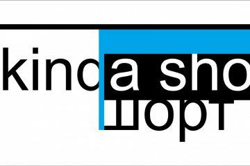 logo_kikinda_short_RGB-e1447938806713