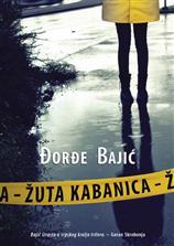 zutakabanica